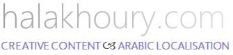 halakhoury.com
